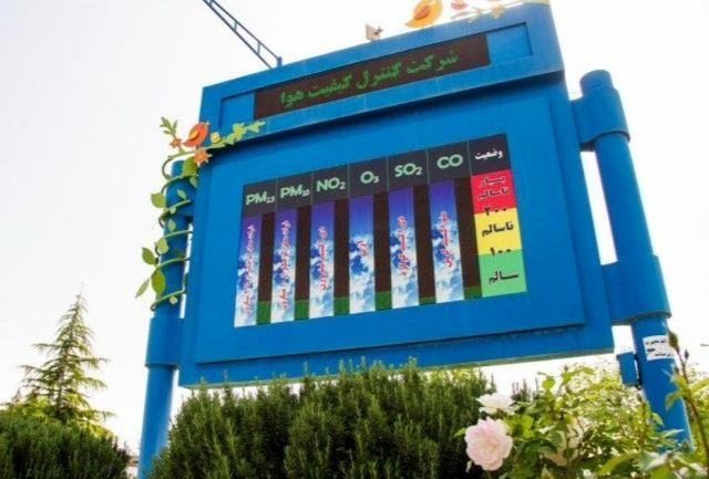 راه اندازی ایستگاه آنلاین سنجش آلودگی هوای نهاوند بر روی تلویزیون شهری