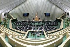 طرح اصلاح قانون نظام صنفی با حضور وزیر صمت در مجلس بررسی میشود
