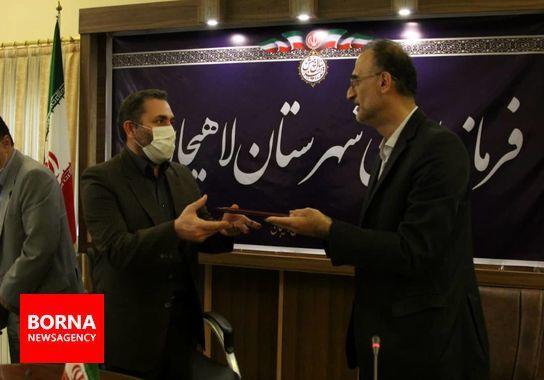 معرفی سرپرست فرمانداری شهرستان لاهیجان