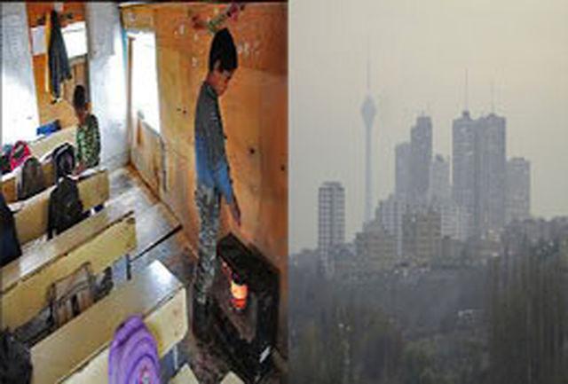 ناسالم بودن هوای امروز تهران تا ایمن نبودن 80 درصد کلاس مدارس