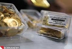 قیمت سکه و طلا امروز 8 آذر 99 /  ادامه شیب کاهشی قیمتها
