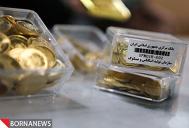 قیمت سکه و طلا امروز 3 آذر 1399