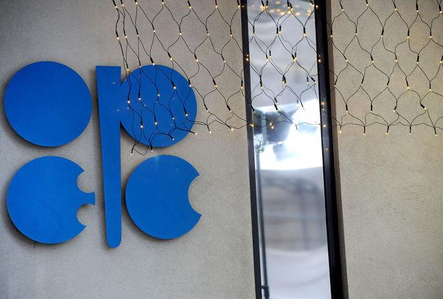 قیمت سبد نفتی اوپک از ۳۸ دلار گذشت