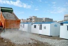 نصب ۱۵هزار کانکس در مناطق زلزلهزده کرمانشاه