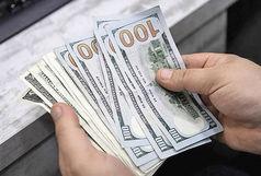 قیمت دلار امروز  26 شهریور 1400