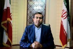 تمدید ثبت نام در سجام برای دارندگان سهام عدالت تا ١٠ بهمن