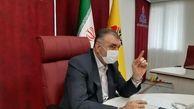 رتبه اول آذربایجانغربی در جایگزینی سوخت گاز با مایع