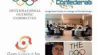 کیک بوکسینگ واکو در آستانه عضویت دائم در IOC