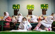 شروع کار آموزش بعد از پایان تعطیلات عید/ افزایش یک ماه به سال تحصیلی دانش آموزان+ فیلم