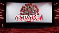 کرونا بار دیگر سینماها را به تعطیلی کشاند