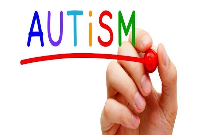 برای کمک به بیماران اتیسم، این بیماری باید در بین خانواده ها و مردم اطلاع رسانی شود
