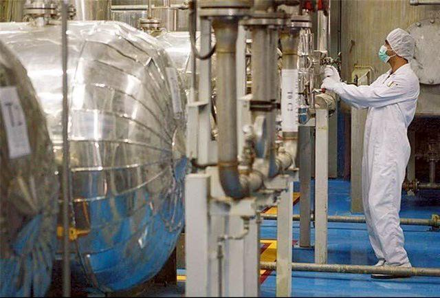 بررسی برنامه هستهای ایران در «خورشید پنهان: انرژی پاک»