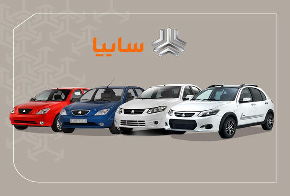 تولید حدود ۴۰ هزار خودرو در شهریور ماه توسط گروه سایپا