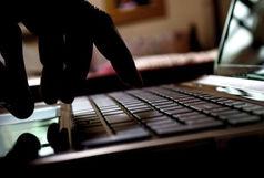 شناسایی ۱۵ سایت قمار آنلاین توسط فتا