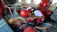 انتقال هوایی مجروحین حمله خرس وحشی به مرکز درمانی