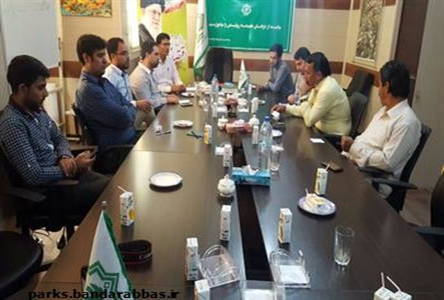برگزاری کلاس های آموزشی، برای مدیران بوستان ها در ایام نوروز