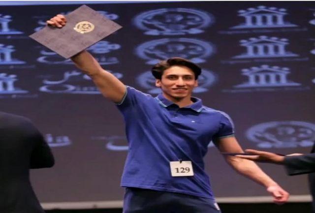 ورزشکار خراسان رضوی به اردوی تیم ملی فیتنس اسپورت دعوت شد