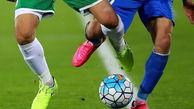 درخواست میزبانی عربستان از 3 رویداد فوتبالی آسیا