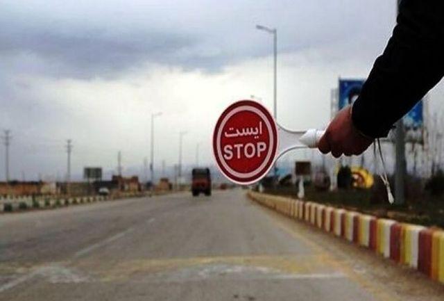 اعلام ممنوعیت عبور و مرور به استان اصفهان در حد یک مصاحبه است