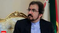 تحریم جدید  ۱۸ بانک ایرانی اقدامی جنایت کارانه است